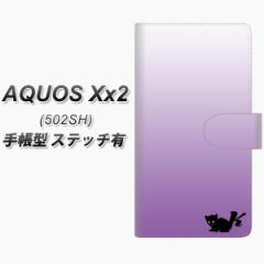 メール便送料無料 softbank AQUOS Xx2 502SH 手帳型スマホケース 【ステッチタイプ】【YI852 イニシャル ネコ K】(アクオス ダブルエック