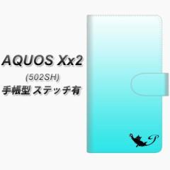 メール便送料無料 softbank AQUOS Xx2 502SH 手帳型スマホケース 【ステッチタイプ】【YI857 イニシャル ネコ P】(アクオス ダブルエック