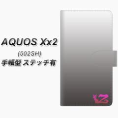 メール便送料無料 softbank AQUOS Xx2 502SH 手帳型スマホケース 【ステッチタイプ】【YI867 イニシャル ネコ Z】(アクオス ダブルエック