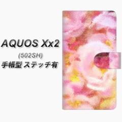 メール便送料無料 softbank AQUOS Xx2 502SH 手帳型スマホケース 【ステッチタイプ】【YI881 フラワー2】(アクオス ダブルエックス2 502
