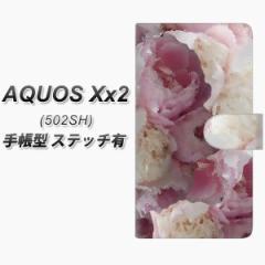 メール便送料無料 softbank AQUOS Xx2 502SH 手帳型スマホケース 【ステッチタイプ】【YI884 フラワー5】(アクオス ダブルエックス2 502