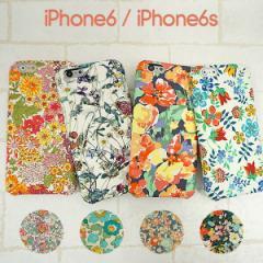 iPhone6s ケース iPhone6 スマホケース アイフォン リバティプリント 2016 花柄 おしゃれ カバー メール便送料無料