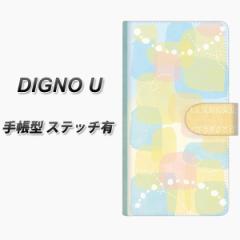 メール便送料無料 SoftBank DIGNO U 手帳型スマホケース【ステッチタイプ】【FD821 水彩01(福永)】(ディグノ ユー/DIGNOU/スマホケース