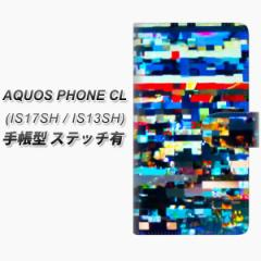 メール便送料無料 AQUOS PHONE CL IS17SH / IS13SH 共用 手帳型スマホケース【ステッチタイプ】【FD810 モザイク(篠崎)】(アクオスフォ
