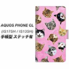 メール便送料無料 AQUOS PHONE CL IS17SH / IS13SH 共用 手帳型スマホケース【ステッチタイプ】【SC934 ねこどっと ピンク】(アクオスフ