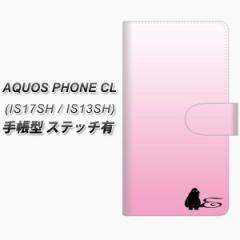 メール便送料無料 AQUOS PHONE CL IS17SH / IS13SH 共用 手帳型スマホケース【ステッチタイプ】【YI846 イニシャル ネコ E】(アクオスフ