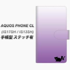 メール便送料無料 AQUOS PHONE CL IS17SH / IS13SH 共用 手帳型スマホケース【ステッチタイプ】【YI852 イニシャル ネコ K】(アクオスフ