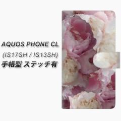 メール便送料無料 AQUOS PHONE CL IS17SH / IS13SH 共用 手帳型スマホケース【ステッチタイプ】【YI884 フラワー5】(アクオスフォンCL/I