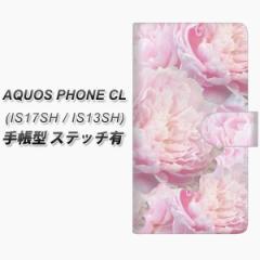 メール便送料無料 AQUOS PHONE CL IS17SH / IS13SH 共用 手帳型スマホケース【ステッチタイプ】【YI885 フラワー6】(アクオスフォンCL/I