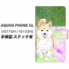 メール便送料無料 AQUOS PHONE CL IS17SH / IS13SH 共用 手帳型スマホケース【ステッチタイプ】【YJ014 柴犬2】(アクオスフォンCL/IS17S