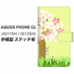 メール便送料無料 AQUOS PHONE CL IS17SH / IS13SH 共用 手帳型スマホケース【ステッチタイプ】【YJ019 柴犬 かくれんぼ】(アクオスフォ