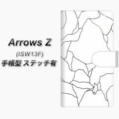 メール便送料無料 au ARROWS Z ISW13F 手帳型スマホケース【ステッチタイプ】【FD825 ボーダーライン02(稲永)】(アローズZ/スマホケー