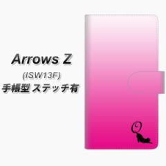 メール便送料無料 au ARROWS Z ISW13F 手帳型スマホケース【ステッチタイプ】【YI858 イニシャル ネコ Q】(アローズZ/スマホケース/手帳