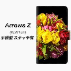メール便送料無料 au ARROWS Z ISW13F 手帳型スマホケース【ステッチタイプ】【YI883 フラワー4】(アローズZ/スマホケース/手帳式)/レザ