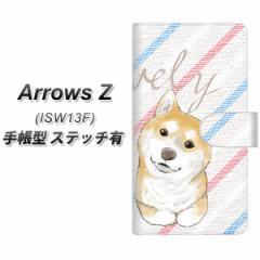 メール便送料無料 au ARROWS Z ISW13F 手帳型スマホケース【ステッチタイプ】【YJ022 柴犬 ストライプ】(アローズZ/スマホケース/手帳式)
