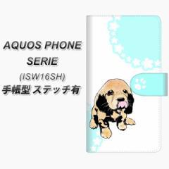 メール便送料無料 au AQUOS PHONE ISW16SH 手帳型スマホケース【ステッチタイプ】【YF995 バウワウ06】(アクオスフォン/スマホケース/手