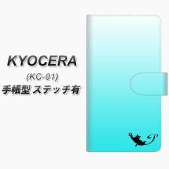 メール便送料無料 UQmobile KYOCERA KC-01 手帳型スマホケース【ステッチタイプ】【YI857 イニシャル ネコ P】(京セラ/KC-01/スマホ/ケー