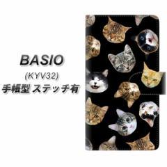 メール便送料無料 au BASIO KYV32 手帳型スマホケース【ステッチタイプ】【SC933 ねこどっと ブラック】(ベイシオ KYV32/KYV32/スマホケ