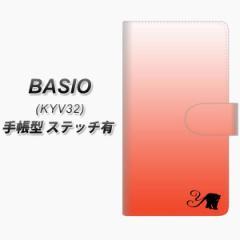 メール便送料無料 au BASIO KYV32 手帳型スマホケース【ステッチタイプ】【YI866 イニシャル ネコ Y】(ベイシオ KYV32/KYV32/スマホケー