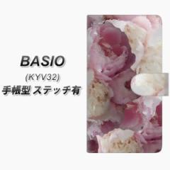 メール便送料無料 au BASIO KYV32 手帳型スマホケース【ステッチタイプ】【YI884 フラワー5】(ベイシオ KYV32/KYV32/スマホケース/手帳