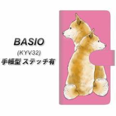 メール便送料無料 au BASIO KYV32 手帳型スマホケース【ステッチタイプ】【YJ018 柴犬 ピンク】(ベイシオ KYV32/KYV32/スマホケース/手帳