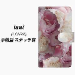 メール便送料無料 au isai LGL22 手帳型スマホケース【ステッチタイプ】【YI884 フラワー5】(イサイ/LGL22/スマホケース/手帳式)/レザー