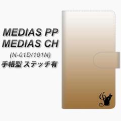 メール便送料無料 docomo MEDIAS PP N-01D 手帳型スマホケース【ステッチタイプ】【YI851 イニシャル ネコ J】(メディアスPP/N01D/スマホ
