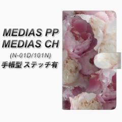 メール便送料無料 docomo MEDIAS PP N-01D 手帳型スマホケース【ステッチタイプ】【YI884 フラワー5】(メディアスPP/N01D/スマホケース/