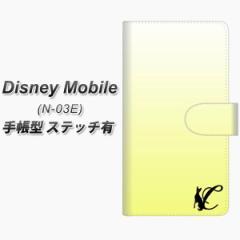 メール便送料無料 docomo Disney Mobile N-03E 手帳型スマホケース【ステッチタイプ】【YI844 イニシャル ネコ C】(ディズニーモバイル/N