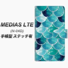 メール便送料無料 docomo MEDIAS LTE N-04D 手帳型スマホケース【ステッチタイプ】【FD805 ウロコ(鳥居)】(メディアスLTE/N04D/スマホ