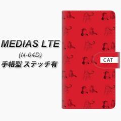 メール便送料無料 docomo MEDIAS LTE N-04D 手帳型スマホケース【ステッチタイプ】【FD807 にゃんこ01(勝野)】(メディアスLTE/N04D/ス
