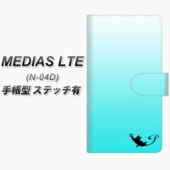 メール便送料無料 docomo MEDIAS LTE N-04D 手帳型スマホケース【ステッチタイプ】【YI857 イニシャル ネコ P】(メディアスLTE/N04D/スマ