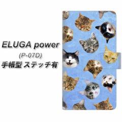 メール便送料無料 ELUGA power P-07D 手帳型スマホケース【ステッチタイプ】【SC935 ねこどっと ブルー】(エルーガ パワー/P07D/スマホケ
