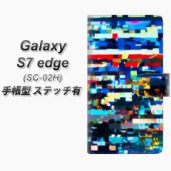 メール便送料無料 Galaxy S7 edge SC-02H 手帳型スマホケース 【ステッチタイプ】【FD810 モザイク(篠崎)】(ギャラクシーS7 エッジ SC-