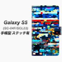メール便送料無料 docomo GALAXY S5 SC-04F / SCL23  手帳型スマホケース【ステッチタイプ】【FD810 モザイク(篠崎)】(ギャラクシーS5/