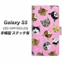 メール便送料無料 docomo GALAXY S5 SC-04F / SCL23  手帳型スマホケース【ステッチタイプ】【SC934 ねこどっと ピンク】(ギャラクシーS5