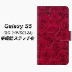 メール便送料無料 docomo GALAXY S5 SC-04F / SCL23  手帳型スマホケース【ステッチタイプ】【YI886 フラワー7】(ギャラクシーS5/SC04F/