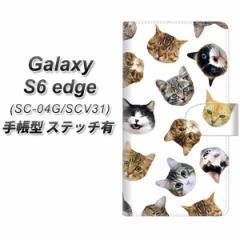 メール便送料無料 Galaxy S6 edge SC-04G / SCV31 手帳型スマホケース【ステッチタイプ】【SC937 ねこどっと ホワイト】(ギャラクシーS6
