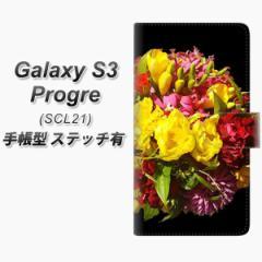 メール便送料無料 au GALAXY S3 Progre SCL21 手帳型スマホケース【ステッチタイプ】【YI883 フラワー4】(ギャラクシーS3 Progre/SCL21/