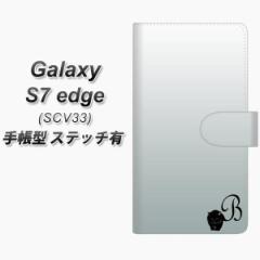 メール便送料無料 au Galaxy S7 edge SCV33 手帳型スマホケース 【ステッチタイプ】【YI843 イニシャル ネコ B】(ギャラクシーS7 エッジ