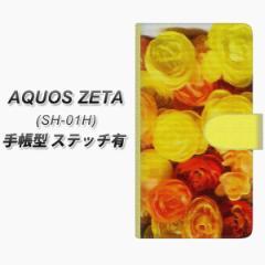 メール便送料無料 docomo AQUOS ZETA SH-01H 手帳型スマホケース 【ステッチタイプ】【YI880 フラワー1】(アクオス ゼータ SH-01H/SH01H