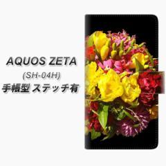 メール便送料無料 docomo AQUOS ZETA SH-04H 手帳型スマホケース 【ステッチタイプ】【YI883 フラワー4】(docomo アクオス ゼータ SH-04