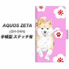 メール便送料無料 docomo AQUOS ZETA SH-04H 手帳型スマホケース 【ステッチタイプ】【YJ003 柴犬 和柄 梅 ピンク】(docomo アクオス ゼ