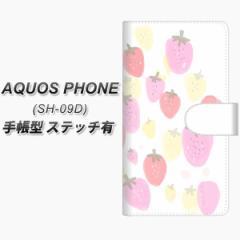 メール便送料無料 docomo AQUOS PHONE ZETA SH-09D 手帳型スマホケース【ステッチタイプ】【FD804 いちご(山本)】(アクオスフォン/ゼー