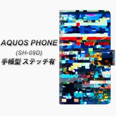メール便送料無料 docomo AQUOS PHONE ZETA SH-09D 手帳型スマホケース【ステッチタイプ】【FD810 モザイク(篠崎)】(アクオスフォン/ゼ