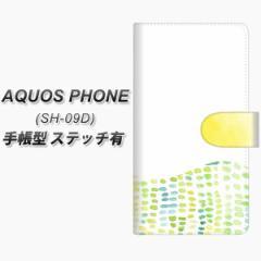 メール便送料無料 docomo AQUOS PHONE ZETA SH-09D 手帳型スマホケース【ステッチタイプ】【FD813 水彩02(藤浪)】(アクオスフォン/ゼー