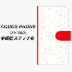 メール便送料無料 docomo AQUOS PHONE ZETA SH-09D 手帳型スマホケース【ステッチタイプ】【FD814 色鉛筆(藤浪)】(アクオスフォン/ゼー