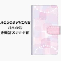 メール便送料無料 docomo AQUOS PHONE ZETA SH-09D 手帳型スマホケース【ステッチタイプ】【FD822 水彩04(福永)】(アクオスフォン/ゼー