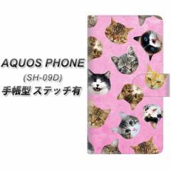 メール便送料無料 docomo AQUOS PHONE ZETA SH-09D 手帳型スマホケース【ステッチタイプ】【SC934 ねこどっと ピンク】(アクオスフォン/