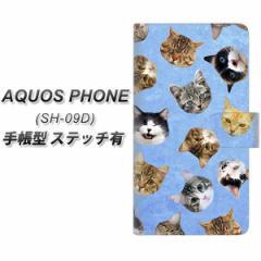 メール便送料無料 docomo AQUOS PHONE ZETA SH-09D 手帳型スマホケース【ステッチタイプ】【SC935 ねこどっと ブルー】(アクオスフォン/
